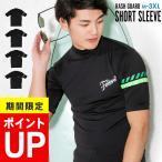 ラッシュガード メンズ ラッシュガード 半袖 メンズ 専用メッシュバッグ付 ラッシュガード メンズ 半袖 ラッシュガード 大きいサイズ FELLOW UP.
