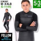 ウェットスーツ セミドライ メンズ セミドライスーツ FELLOW メンズ 5 3mm
