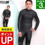 セミドライスーツ ウェットスーツ メンズ ノンジップ サーフィン ALL3mm ウエットスーツ FELLOW