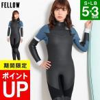セミドライスーツ ウェットスーツ レディース FELLOW 5/3mm 蓄熱保温起毛 ノンジップ Wネック 日本規格  セミドライ ウエットスーツ サーフィン