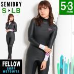 ウェットスーツ セミドライ レディース FELLOW 5×3mm バックジップ サーフィン 保温起毛 JPSA 日本規格