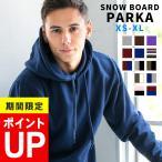 スノーボード パーカー トールパーカー メンズ レディース スノボ 撥水 防水 裏起毛 スキー プルオーバー 無地