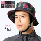 サーフハット メンズ サファリハット 海 帽子 UV98%カット UPF50+ 日焼け対策 日差し防止 サーフィン SUP FELLOW