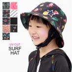 サーフハット キッズ ビーチハット サファリハット 帽子 紫外線98%カット サーフィン SUP FELLOW