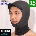 サーフキャップ メンズ レディース FELLOW サーフィン 防寒 キャップ サーフフード ウェットスーツ 3.5mm 防水蓄熱 ダイビング 保温インナー  Black  S