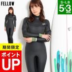 ウェットスーツ セミドライ レディース 5×3mm FELLOW ロングチェストジップ サーフィン 保温 起毛 大きいサイズ