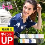 ラッシュガード レディース Tシャツ クルーネック ゆったり 大きいサイズ UPF50+ UVカット 98% FELLOW 紫外線対策の画像