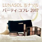 ���������� ���̸��� ���ͥܥ� ��ʥ��� �ѡ��ƥ����ե� 2017 ���ꥹ�ޥ����ե� KANEBO LUNASOL PARTY COFFRET 2017
