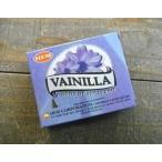 HEMバニラ香コーンお香インドインセンス上品な甘さ初心者も安心コーン香甘い香りアジアンエスニックメール便対応