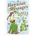 カレンダー2018壁掛け  ハワイアンメッセージカレンダー フラダンス フラガール ハワイアン  チャイハネ amina HAWAIIAN ネパール手漉き紙 カレンダー 壁掛け