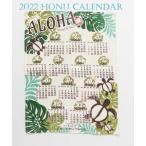 カレンダー 2017 壁掛け ジュートホヌモンステラ/JUTE おしゃれでエコなカレンダー ゆうメール送料無料amina チャイハネ ハワイアン カレンダー