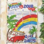 カレンダー 2017 壁掛け JUTE BUS ジュートバス/おしゃれでエコ/ ゆうメール送料無料 amina チャイハネ サーフィン ハワイアンカレンダー