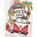 2017年/HONU BUS TRIPカレンダー ホヌとバス/ハワイアンなイラストが満載/ゆうメール対応/チャイハネ アジアン エスニック おしゃれで可愛い