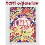 エスニック アジアン カレンダー/ファンアニマル/カレンダー 2021 壁掛け 書き込める カレンダー/カレンダー 2021 壁掛け おしゃれ/ネパール 手漉き紙