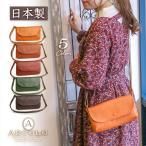 お財布ポシェット レディース お財布バッグ ショルダー 本革 旅行 斜めがけ 日本製 ARCOLO アルコロ
