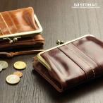 ESTOMAC(エストマ) 「ユニプルアップ」 本革がま口二つ折り財布