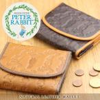 二つ折り財布 レディース PETER RABBIT(ピーターラビット) パターン 本革 BOX小銭入れつき
