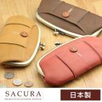 長財布 レディース SACURA(サクラ) FLORESCO 日本製 本革 がま口