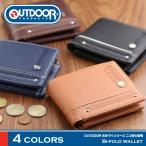 二つ折り財布 メンズ アウトドアプロダクツ OUTDOOR PRODUCTS スミス
