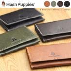 Hush Puppies(ハッシュパピー) イタリアンレザー 牛革 名刺入れ メンズ レディース