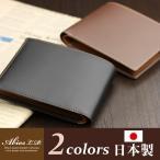 二つ折り財布 メンズ ABIES L.P. 本革 日本製 小銭入れなし