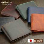 二つ折り財布 メンズ 本革 薄い財布 ABIES L.P. アビエス 日本製 小銭入れなし
