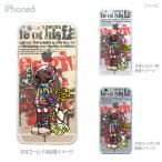 スマホケース ソフトケース iPhone11 11Pro 11Pro Max iPXs Xs Max XR X iP8 iP7 iP6s Plus Project C.K. GASMASK 11-ip6-tp0005