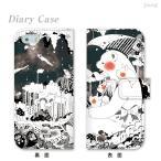 スマホケース 手帳型 全機種対応 iPhone7 iPhone6s Plus iPhone SE Xperia X Z5 Z4 Z3 Galaxy S7edge Taeko Ozaki 白クマと少女 37-ip5-ds0001