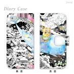 スマホケース 手帳型 全機種対応 iPhone7 iPhone6s Plus iPhone SE Xperia X Z5 Z4 Z3 Galaxy S7edge Taeko Ozaki くじら 37-ip5-ds0004