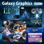 手帳型 全機種対応 iPhoneX ケース iPhone8 ケース iPhone7 iPhone6s Plus iPhone SE Xperia X Z5 Galaxy 作家 keeta 99-zen-103