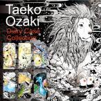 スマホケース 手帳型 全機種対応 iPhone7 iPhone6s Plus iPhone SE Xperia X Z5 Z4 Z3 Galaxy S7edge 作家 Taeko Ozaki 99-zen-107