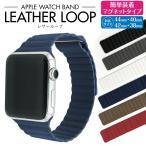 apple watch アップルウォッチ バンド カバー 38mm 40mm 42mm 44mm マグネット レザー スマートウォッチ a-watch01