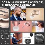 ショッピングbluetooth Bluetooth ワイヤレスヘッドセット ヘッドセット イヤホンマイク ハンズフリーヘッドセット Bluetooth 4.1 送料無料 borofone-bc3