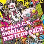 モバイルバッテリー 極薄 軽量 iPhone6 plus iPhone6s android スマホ 充電器 スマートフォン モバイル バッテリー 携帯充電器 充電 Project.C.K.  bt-012
