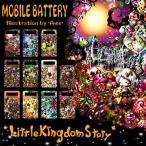 モバイルバッテリー 極薄 軽量 iPhone6 plus iPhone6s android スマホ 充電器 スマートフォン モバイル バッテリー 携帯充電器 充電 KENTOOLittle World  bt-016