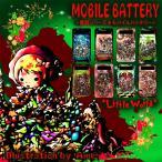 モバイルバッテリー 極薄 軽量 iPhone6 plus iPhone6s android スマホ 充電器 スマートフォン モバイル バッテリー 携帯充電器 充電 Little World  bt-018