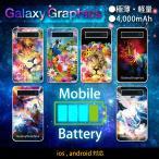 モバイルバッテリー 極薄 軽量 iPhone6 plus iPhone6s android スマホ 充電器 スマートフォン モバイル バッテリー 携帯充電器 充電 keeta bt-021