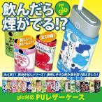 グロー ケース 電子タバコ グローケース カバー glo グロー ケース gloケース puレザー レザー おいしい牛乳 gl-case02 送料無料 発送はメール便