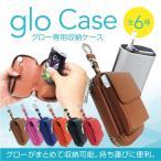 グロー ケース 電子タバコ グローケース カバー glo グロー ケース gloケース puレザー レザー gl-case03  送料無料 発送はメール便