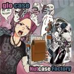 グロー ケース 電子タバコ グローケース カバー glo グロー ケース gloケース puレザー レザー Nut Case gl02-004