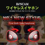 ワイヤレスイヤホン 両耳  Bluetooth カナル型  スポーツイヤホン 送料無料 HONCAM honcam01