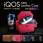 iQOS アイコス 専用 ケース カバー レザー ケース ストラップ付  アイコスケース iCOSケース アイコスカバー iCOSカバー シンプル おしゃれ 電子たばこ iq-ds100