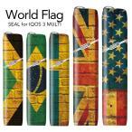 アイコス3マルチ シール iQOS3マルチ スキンシール アイコス3 ケース カバー 全面 アイコス iQOS3 マルチ おしゃれ かわいい 電子タバコ World Flag iq07-008