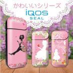 iQOS アイコス シール ケース カバー タバコ 電子タバコ ステッカー アイコスシール iQOSシール アリス 白雪姫 iqos-009