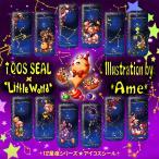 iQOS アイコス シール ケース カバー タバコ 電子タバコ ステッカー アイコスシール iQOSシール 作家 Little World iqos-022