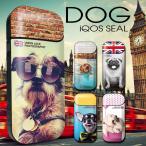 iQOS アイコス シール ケース カバー タバコ 電子タバコ ステッカー アイコスシール iQOSシール犬 イヌ iqos-041