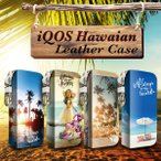 iQOS アイコス 専用 ケース カバー 合皮 レザー ケース ストラップ付 アイコスケース iCOSケース アイコスカバー ハワイアン iqos-ds023