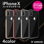 iPhone X ������ iPhoneX ������ ���饹�ݸ�ե������ iPhone  ���ޥۥ����� ���С� ���եȥ����� jr-bp358