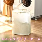 ランドリーバスケット 折りたたみ おしゃれ ランドリーバッグ ランドリーボックス ワイヤー 洗濯かご 新生活 lan-box02