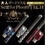 �ץ롼��ƥå������� �ץ롼��ƥå� ������ Ploom Tech ���Х� �Żҥ��Х� ploomtech������ �������� ��ͥ������㥹 pt-002 ����̵��